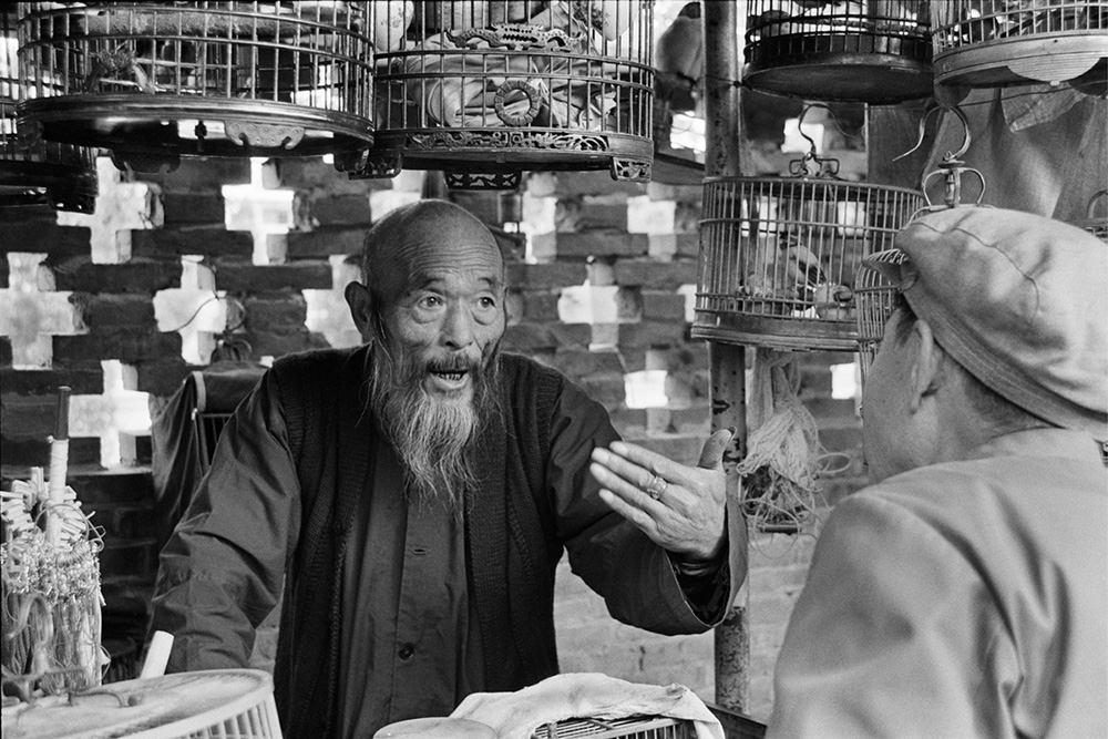 © Christine de Grancy – China, Beijing, 1985