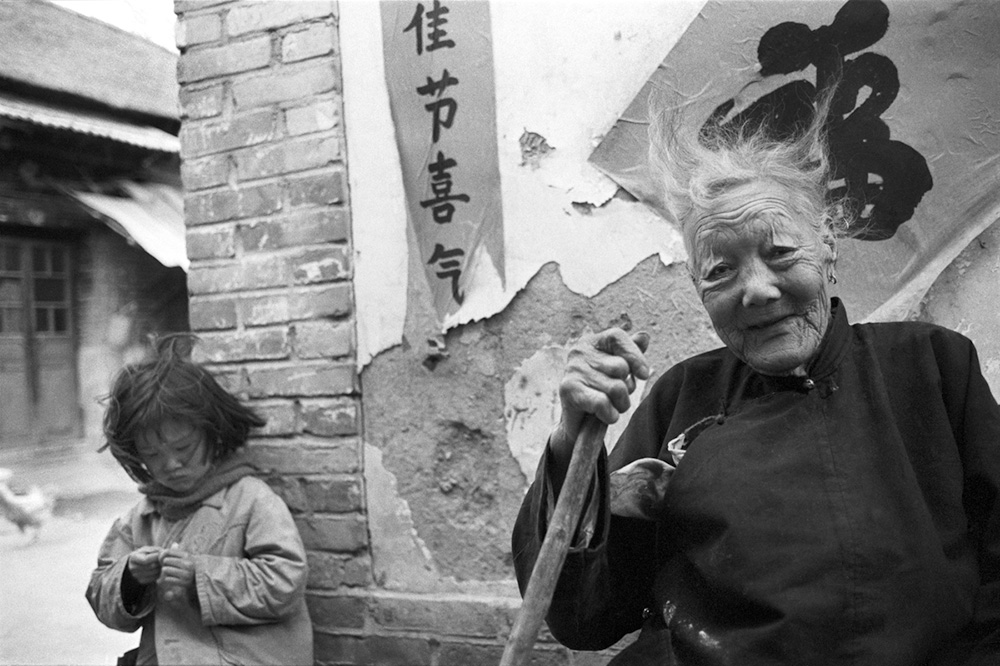 © Christine de Grancy – China 1984-1986, Shandong, April 1984